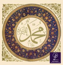 دانلود آواز تالشی در وصف حضرت محمد (ص) با صدای استاد حبیبی و استاد نوروزی