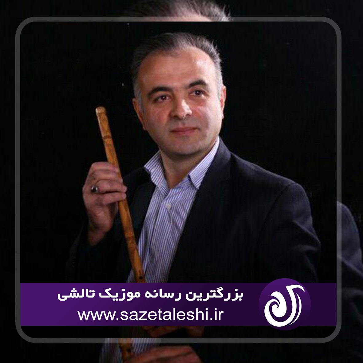 نی نوازی تالشی (۲) با هنرمندی شهرام جمال