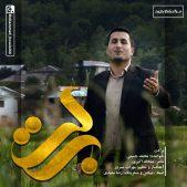 دانلود آهنگ جدید تالشی به نام برکت از محمد حسینی