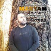 دانلود آهنگ جدید فرزاد رحمتی به نام مریم با زبان محلی اسکولکی